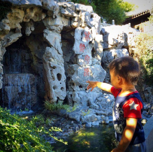 A child exploring Lan Su Chinese Garden in kid friendly Portland